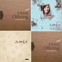 박수진 음반세트 (3CD)
