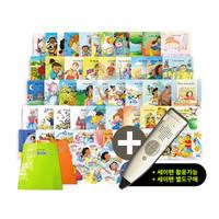 [동사모]마이 퍼스트북 1+2 (페이퍼백50권+리딩 CD7장) - (세이펜 활용가능/세이펜별매)