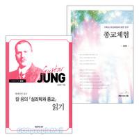 김성민 교수 저서 세트(전2권)