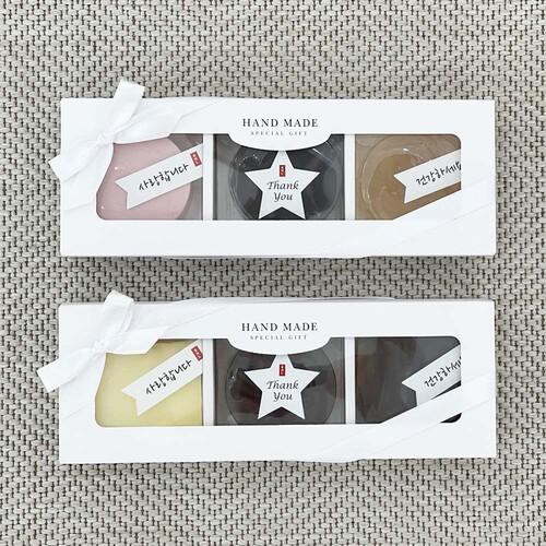 BNL 아로마 천연비누 3구 선물세트-종이케이스