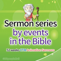 성경 주요 사건별 영어 애니메이션설교 52주 전집 USB,DVD