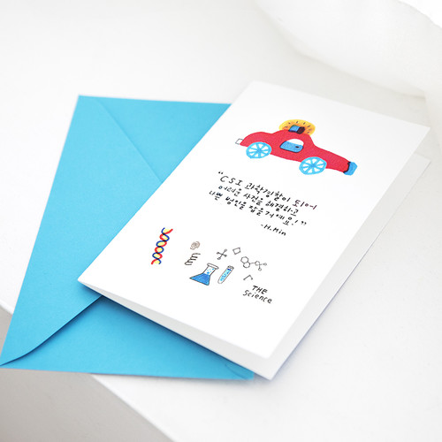 꿈 카드 -과학경찰