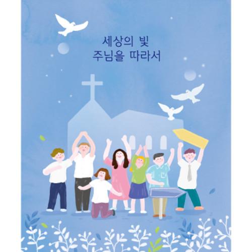 교회현수막-134 ( 100 x 120 )
