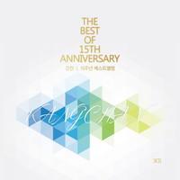 강찬 - 15주년 베스트앨범 (3CD)