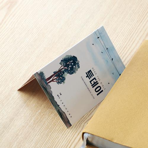 포켓성경읽기표 01 투데이