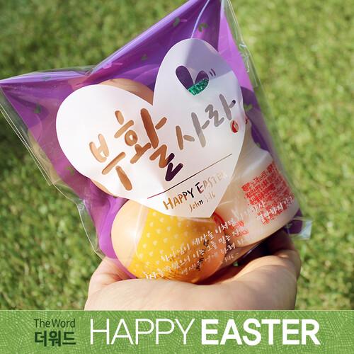 부활절 달걀 2구 접착비닐 (25개)_하트(퍼플)