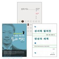 김수천 교수 저서 세트(전2권)