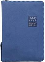 [교회단체명 인쇄] 굿데이 365 성경전서 소 합본 (색인/지퍼/이태리신소재/블루)