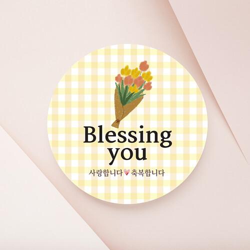 스티커_053_BlessingYou(체크옐로우, 원형) (500매)