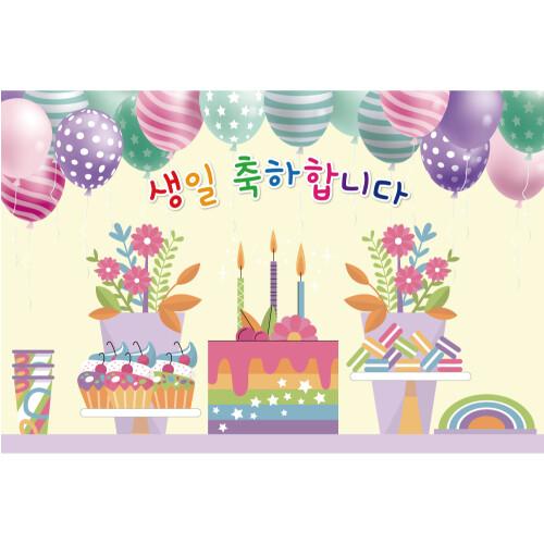 대형 배경 현수막 - 생일 129