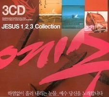 예수모음집 (3CD)