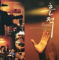 김도훈 워십 2집 - 흔적(CD)