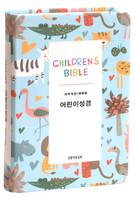 예배용 어린이성경 중 단본(색인/이태리신소재/무지퍼/블루)