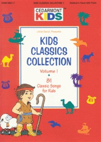Kids Classics Collection (수입악보)