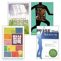 성경적인 식생활-다이어트-건강 세트(전4권)