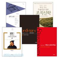 마이클 호튼 2015년~2017년 출간(개정)도서 세트(전5권)