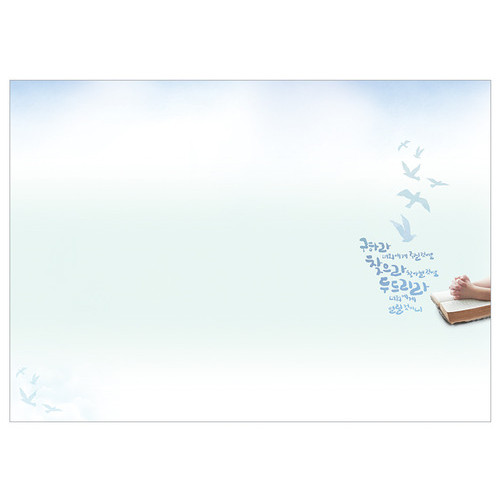 경지사 A4 6면 주보 - 4044(1속 100매)