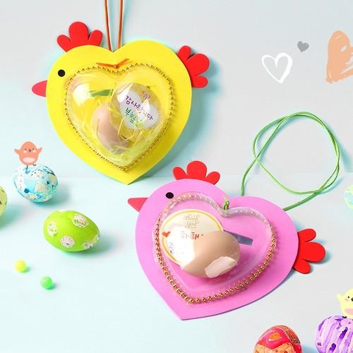 [부활절] 하트병아리목걸이만들기(5인용)