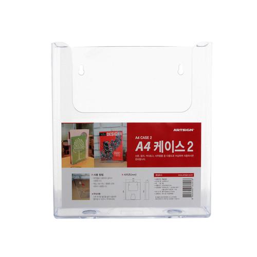 F4121 - A4 케이스 2 투명케이스 서류 보관함 파일 바인더