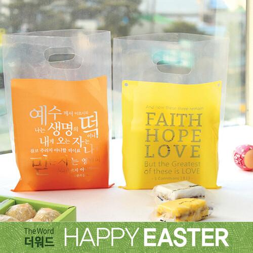 부활절 떡 비닐백 (40개)_2종set (오렌지+옐로우)