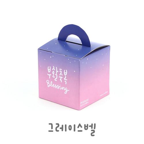 부활절 1구 손잡이박스(10매)_별빛611