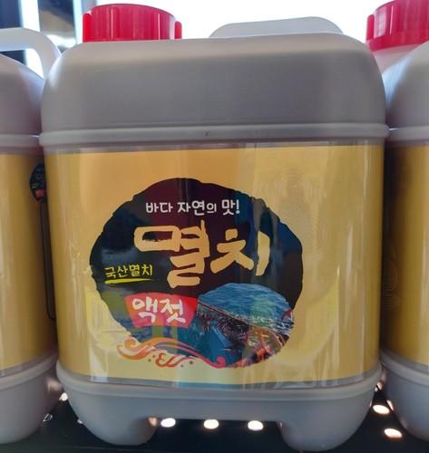 영광염산교회 성강석 장로의 멸치, 까나리, 갈치액젓 (5kg / 10kg)