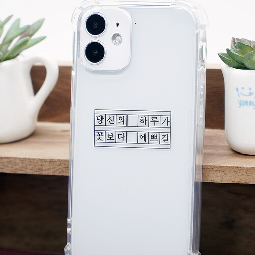 [감성공감] 메탈스티커 레터링 원고지 스타일 감성문구