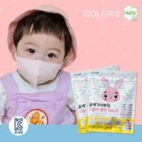 유아용 마스크 핑크토끼 1set(5매) 1~3세용 새부리형 숨쉬기 편한 2D마스크 제이퓨어 울애기이쁘징