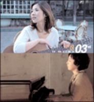 아침 3 - In his time(CD)