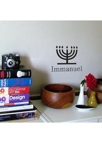 미니레터링-Immanuel (임마누엘)