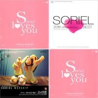 소리엘 음반세트(7CD)