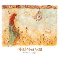 박진희 - 마리아의 노래(3CD)