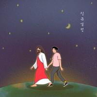 이정규 - 정규앨범 (CD)