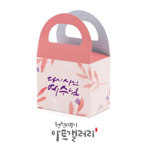 부활절 십자가백(5매)_핑크905