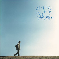 이길승 - The Answer (CD)