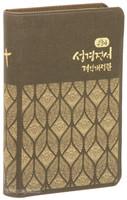 큰활자 성경전서 중 단본(무색인/이태리신소재/무지퍼/색상랜덤/NKR78XU)