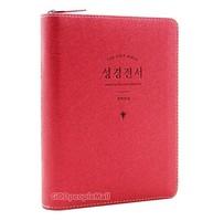 THE HOLY BIBLE 성경전서 특소 단본(색인/이태리신소재/지퍼/인디안레드/B3)