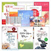 일본선교 관련 도서 세트(전11권)