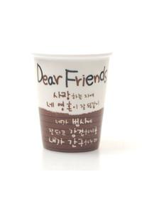 말씀 라떼컵- Dear Friends (인쇄없음)