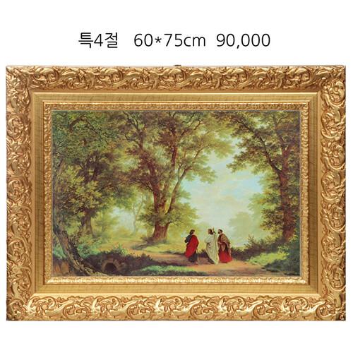 성화액자-4절 / 엠마오에서 만난 예수님