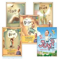 닉 아저씨 꿈과 희망 이야기 세트(전4권)