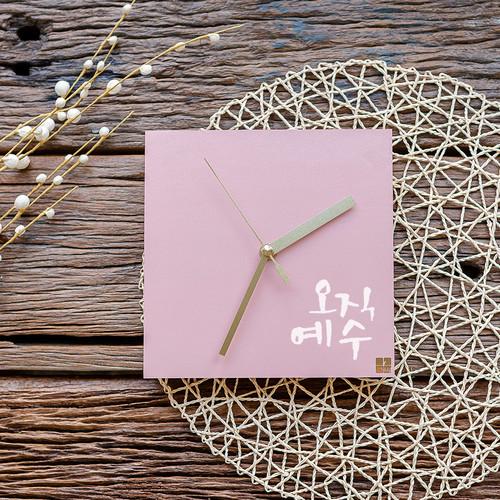 1AM 캘리그라피 인테리어 디자인 엣지 벽시계(Pink)