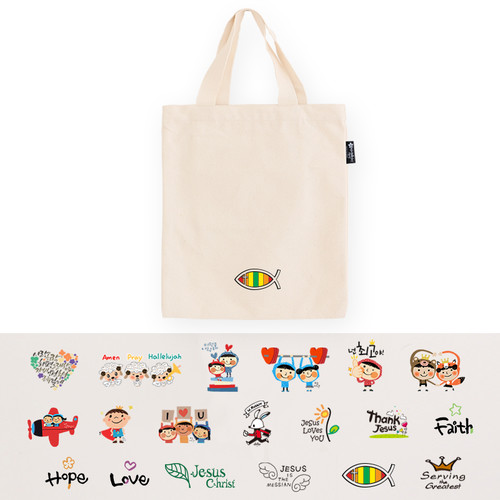 (특별기획)마이제이디_베이지 에코독서가방