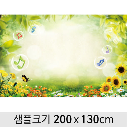 봄배경현수막-056  ( 200 x 130 )