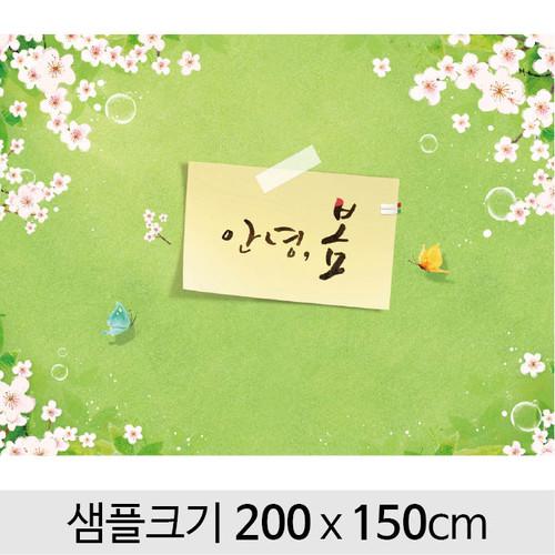 봄배경현수막(벚꽃)-096 ( 200 x 150 )
