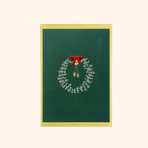 하베스터 크리스마스 카드 - 캘리 리스