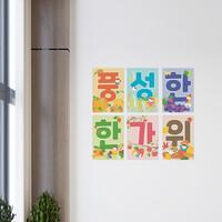 피콕 데코 포스터-한가위(6장 1세트)