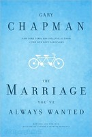 The Marriage Youve Always Wanted (PB)
