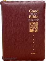 성서원 좋은성경 특소 합본(색인/천연양피/지퍼/버건디)