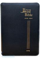 성서원 베스트성경 중 합본 (색인/지퍼/천연양피/검정)